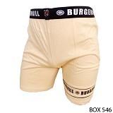 GUDANG FASHION Celana Boxer Ketat [BOX 546-A] - Beige