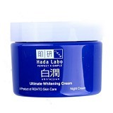 HADA LABO Shirojyun Ultimate Whitening Night Cream - Krim / Pelembab Wajah