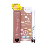 HEME Eyeshadow Pencil - Golden Brown - Eye Shadow