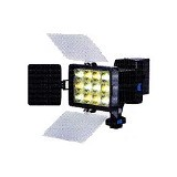 HI RICE Professional Video Light [HR-7100A] - Lighting Bulb and Lamp
