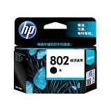 HP Black Ink Cartridge 802 [CH561AA] (Merchant) - Tinta Printer Hp