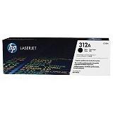 HP Black Toner 312A [CF380A] - Toner Printer Hp