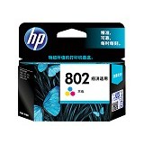 HP Tri-Color Ink Cartridge 802 (Merchant) - Tinta Printer Hp