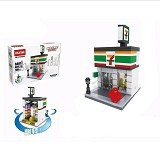 HSANHE 6401 Convenience Store [305002260] - Building Set Fantasy / Sci-Fi