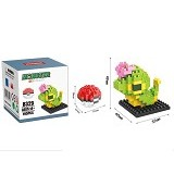HSANHE Bricks Hsanhe Caterpie Pokemon [8329] - Building Set Education