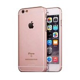 "I-SMILE Ultra Thin Case For Apple iPhone 6 6S 4.7"" - Rose Gold - Casing Handphone / Case"