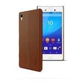 IMAK Ruiyi Leather Back Case Sony Xperia Z5 - Brown - Casing Handphone / Case
