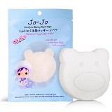 JOJO Konjac Sponge Bear [B111] - Baby Bath Tub and Accesories