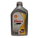 SHELL Rimula R4X 15W-40 (Merchant) - Cairan Pelumas Mesin Mobil / Oli