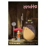 KADOUNIK Studio Ghibli Movie Poster Collection Mini Jigsaw Puzzle [144-171223] - Jigsaw Puzzle