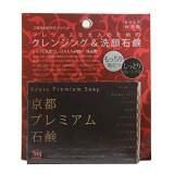 MAKOTO Kyoto Premium Soap - Sabun Mandi