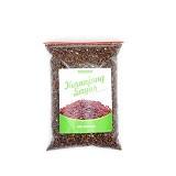 KERANJANG SAYUR Red Quinoa (Merchant) - Beras & Biji Campuran Instan