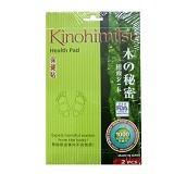 KINOHIMITSU Health Pad 2 - Obat Panas, Pusing, dan Nyeri