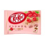 KITKAT Mini Wafer Raspberry (Merchant) - Biskuit & Waffer