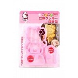 KOBUCCA SHOP Cetakan Kue Kering Hello Kitty 9cm - Cetakan Kue