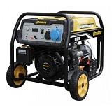 KRISBOW Gasoline Generator [10061243 ]