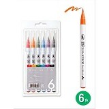 KURETAKE Pena Warna [RB-6000AT/6VA] - Pulpen Gambar / Drawing Pen