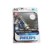 PHILIPS Bohlam Motor M5 (Merchant) - Bohlam Motor