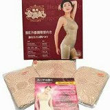 LN SHOP Slimming Suit Monalisa