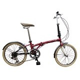 LONDON TAXI Folding Bike 20 inch - Maroon (Merchant) - Sepeda Lipat / Folding Bike