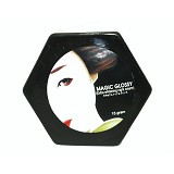 MAGIC GLOSSY Extra Whitening Cream - Krim / Pelembab Wajah