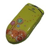 MAXTRON F3 - Yellow - Handphone Gsm