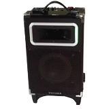 MAYAKA Speaker Meeting [SPKT-002 AB] (Merchant) - Premium Speaker System