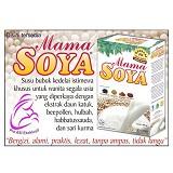 MAMA SOYA 200 gram