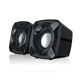 MICROLAB Speaker 2.0 [B-16] (Merchant) - Speaker Computer Basic 2.0