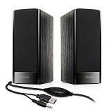 MICROLAB Speaker 2.0 [B-56] (Merchant) - Speaker Computer Basic 2.0