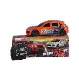 MR TOYS MRT-R/C Car Firrce Remote Control (Merchant) - Car Remote Control