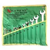 NANKAI Kunci Ring Pas 11 pcs - Kunci Ring