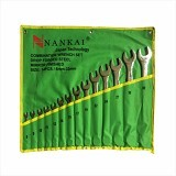 NANKAI Kunci Ring Pas Set 14 pcs (Merchant)