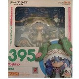 KYOU HOBBY SHOP Nendoroid Yoshino [#395] - Anime and Manga