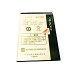 OPPO Battery Double Power [BLP565] (Merchant) - Handphone Battery