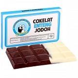 PESONA NUSANTARA Coklat Chocodot Update Enteng Jodoh [BDO010111004094] (Merchant) - Aneka Coklat