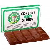PESONA NUSANTARA Coklat Chocodot Update Obat Stress [BDO010111004092]  (Merchant) - Aneka Coklat