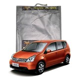 PHOENIX Body Cover Grand Livina / X-Gear - Organizer Mobil