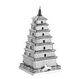 PICTURE KINGDOM Metal Puzzle 3D Great Wild Goose Pagoda (Merchant) - 3d Puzzle