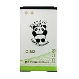 RAKKIPANDA Battery for C-M2 Blackberry Curve 8100 2750mAh - Handphone Battery
