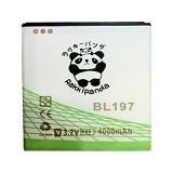 RAKKIPANDA Battery for Lenovo A800 / S720 [BL-197] - Handphone Battery