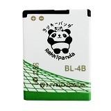 RAKKIPANDA Battery for Nokia BL-4B 2500 mAh - Handphone Battery