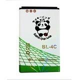 RAKKIPANDA Battery for Nokia BL-4C 2500 mAh - Handphone Battery