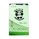 RAKKIPANDA Battery for Nokia BL-4U 2000 mAh - Handphone Battery