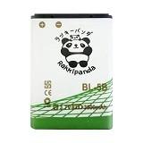 RAKKIPANDA Battery for Nokia BL-5B 3500 mAh - Handphone Battery