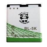 RAKKIPANDA Battery for Nokia BL-5K 2200 mAh - Handphone Battery
