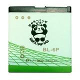 RAKKIPANDA Battery for Nokia BL-6P 1500 mAh - Handphone Battery