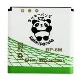 RAKKIPANDA Battery for Nokia BP-6M 2000 mAh - Handphone Battery