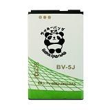 RAKKIPANDA Battery for Nokia BV-5J  2500 mAh - Handphone Battery