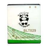 RAKKIPANDA Battery for Oppo Clover 3500mAh [BLT-029] - Handphone Battery